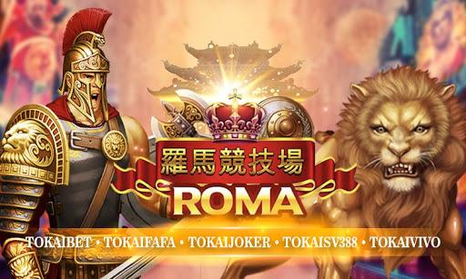 เกมSlot ROMA