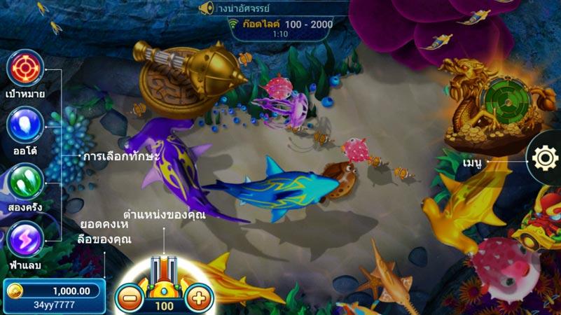 รูปแบบการเล่นของ เกมยิงปลา Fishing War
