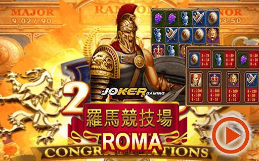 เปลี่ยนจากเงินแค่ไม่กี่บาทให้เป็นหลักร้อยหรือพันได้ด้วย เกมSlot ROMA ได้ด้วยตนเอง