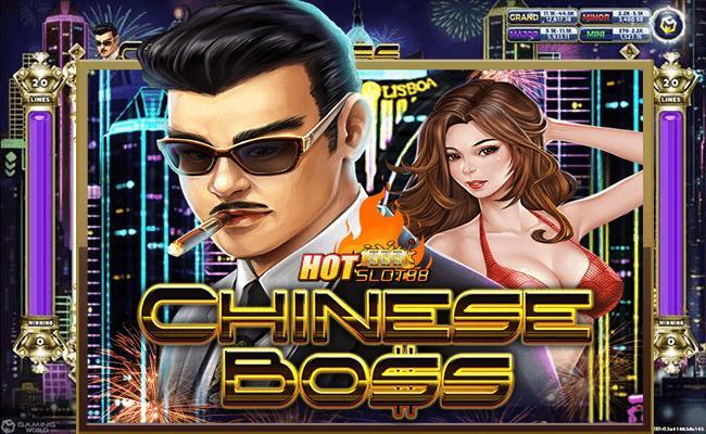 แจกง่ายได้จริงเพียงลงทุนไม่กี่บาทก็ได้ผลกำไรแบบไม่ต้องลุ้นกับ เกมCHINESE BOSS