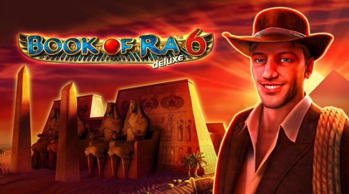 เกมBook Of Ra ล่าหาหนังสือที่ถูกลืมเพื่อสืบค้นประวัติแห่งโชคลาภที่สาปสูญ